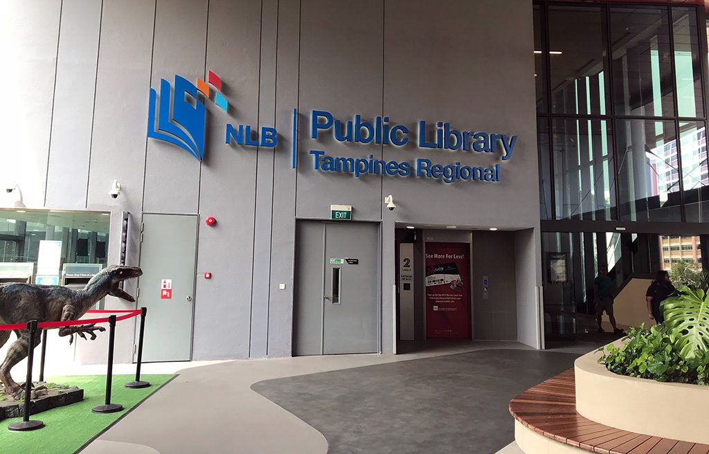 Tampines Library Main Entrance